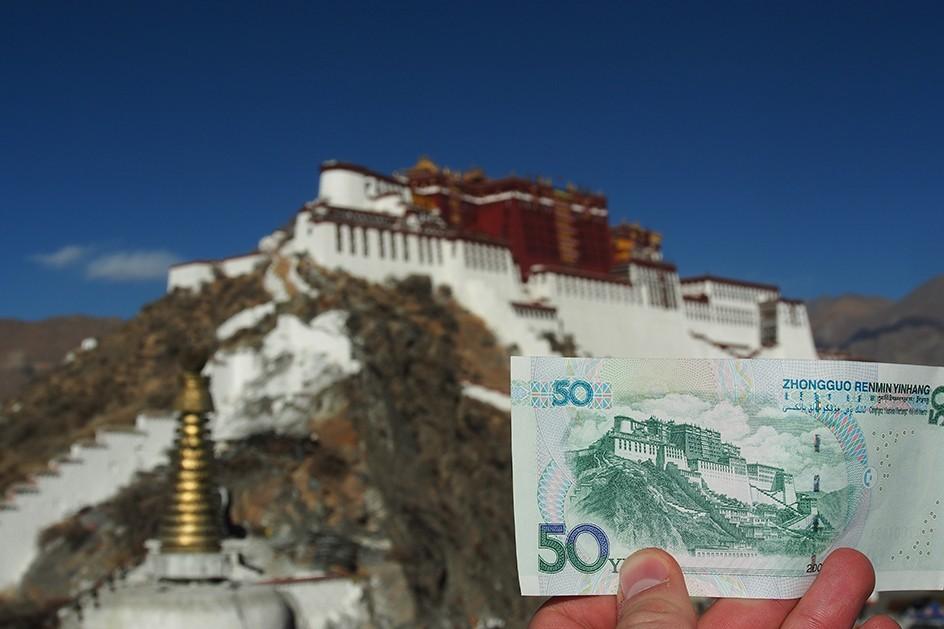 3-Tibet-Potala-50